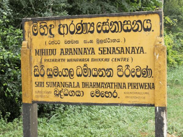 Sri Lanka Klosterschild
